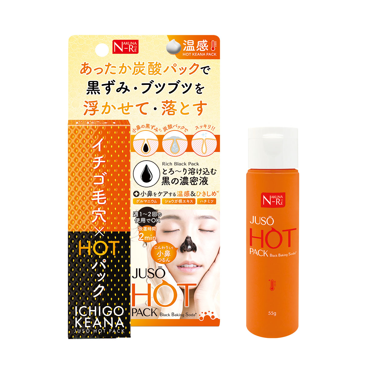 JUSO HOT PACK